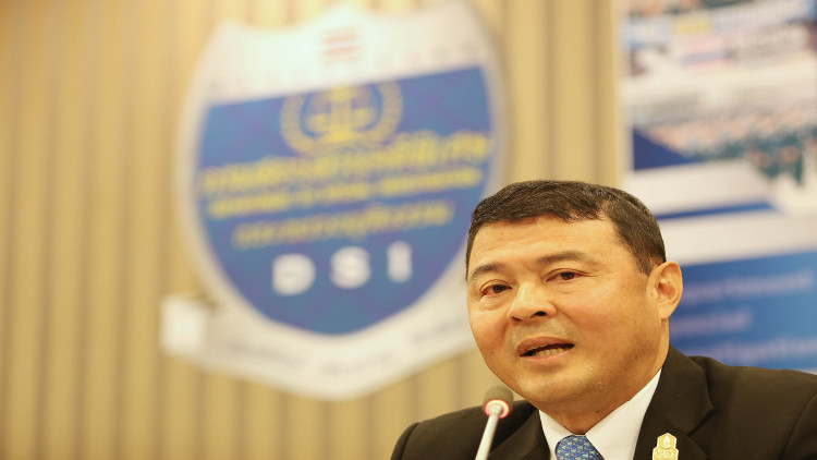Department of Special Investigation (DSI) chief Pol Colonel Paisit Wongmuang