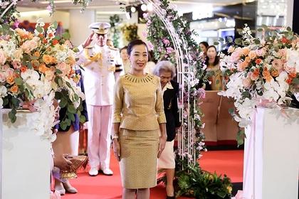 Princess Bajrakitiyabha Narendiradebyavati to kindly preside over the opening of the event on Monday.