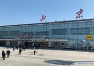 Photo taken on Sept 25, 2019 shows the exterior of the arrival hall at Nanyuan airport in Beijing. [Photo/Xinhua]