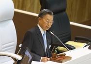 Chuan Leekpai, Parliament President