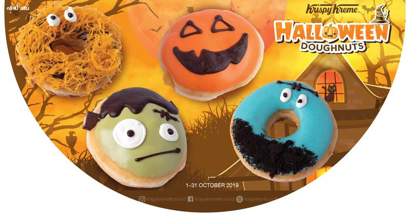 Krispy Kreme Halloween Donuts 2020 Scary treats from Krispy Kreme