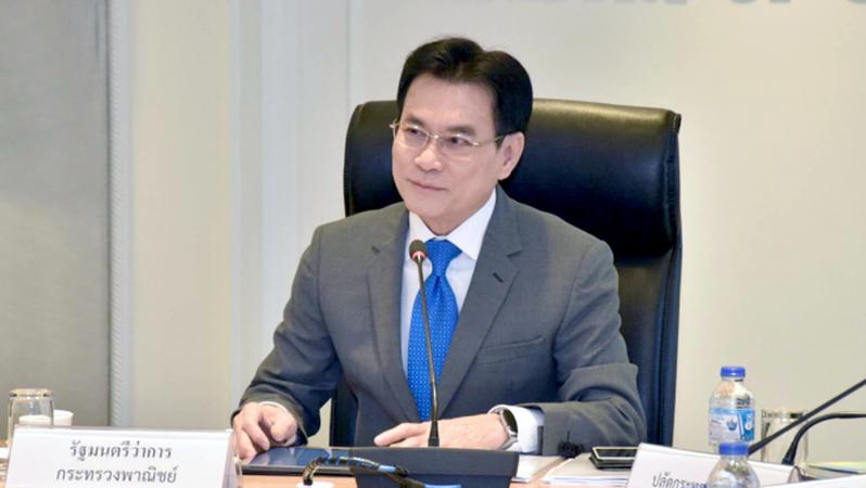 Push to boost cross-border economic ties with Mekong-Lancang countries