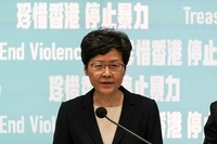 Hong Kong Chief Executive Carrie Lam speaks during a press conference at the Central Government Complex on October 4 in Hong Kong. Getty Images