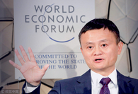 Jack Ma attends the World Economic Forum annual meeting in Davos, Switzerland on Jan 23, 2019. [Photo/VCG]