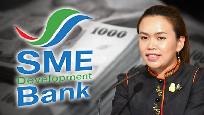 Deputy government spokeswoman Traisulee Traisoranakul