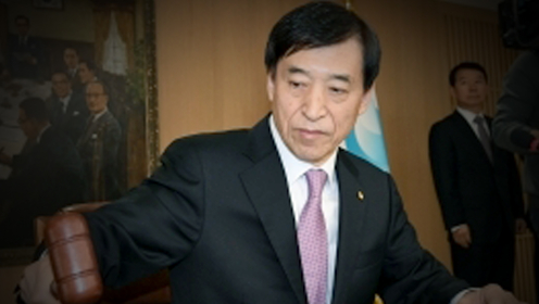 Bank of Korea Gov. Lee Ju-yeol on Thursday chairs the October meeting of the rate-setting Monetary Policy Board. (Yonhap)
