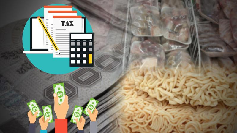 泰国消费税部和公共卫生部正在对盐腌食品征收税收比如薯片