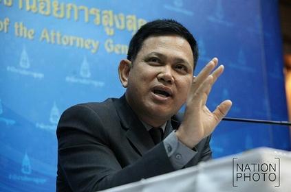 Prayut Petchakhun