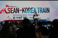 South Korean Foreign Minister Kang Kyung-wha delivers her congratulatory speech at the closing ceremony of the Asean-Korea Train Tour, an official side event for the Asean-Korea Commemorative Summit next month. Darryl John Esguerra/INQUIRER.net