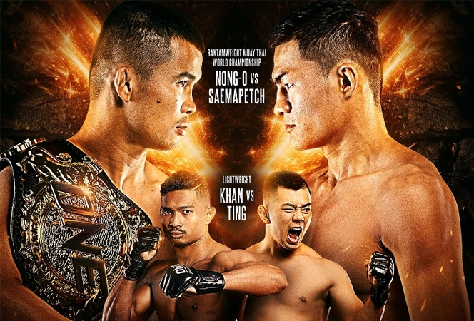 It's all go in the ring as the ONE championship heads home to Singapore