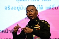 File Photo: General Apirat Kongsompong