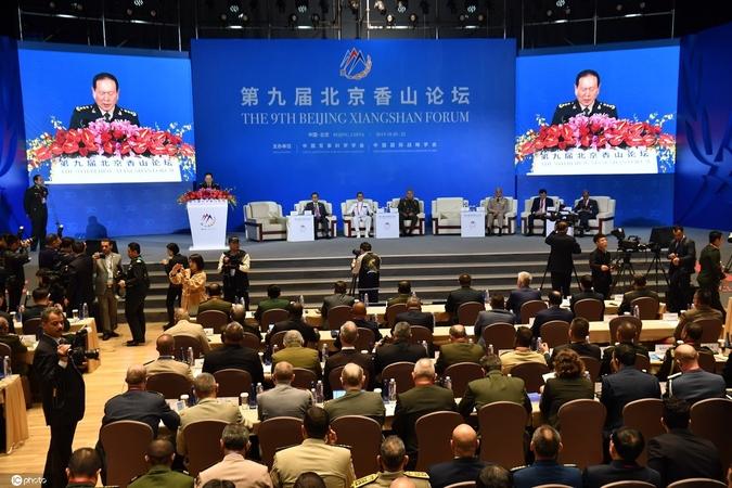 The ninth Beijing Xiangshan Forum opens on Oct 21. [Photo/IC]