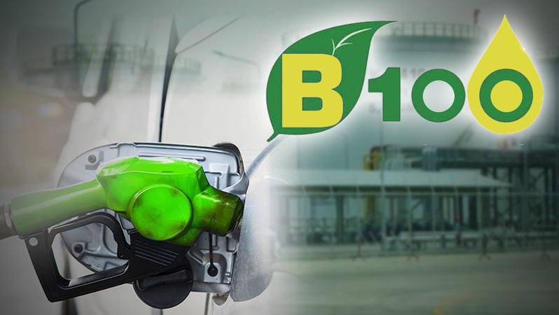 全球绿色化工(GGC)成功生产JAMA认证的B100生物柴油