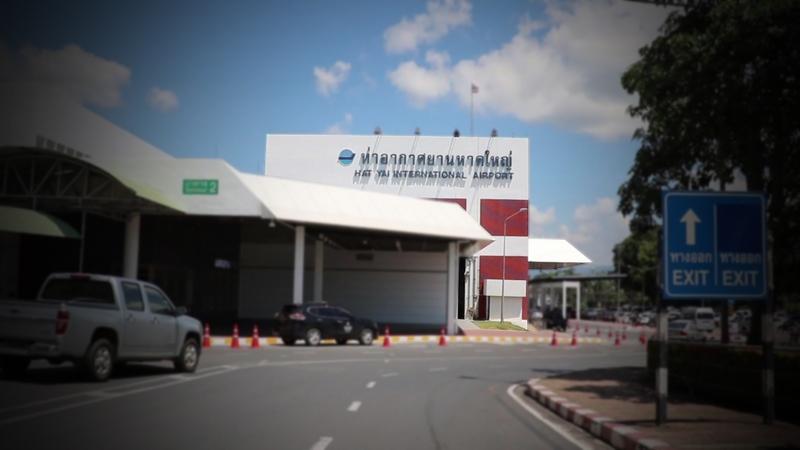 泰国机场AOT考虑关闭合艾和清莱湄法国际机场