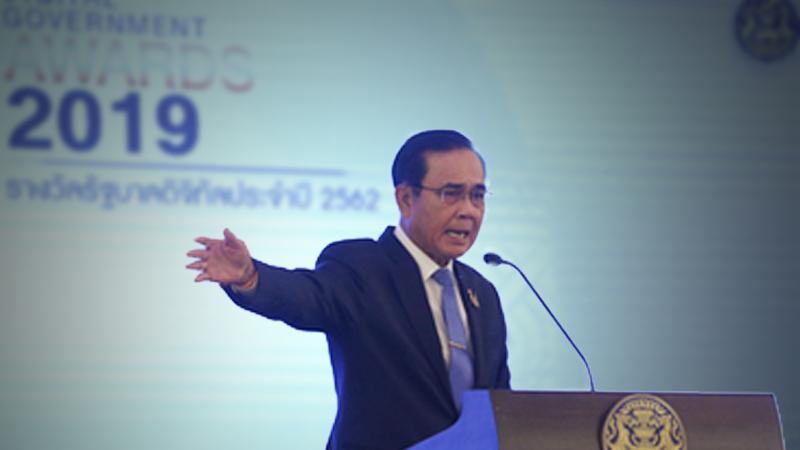 PM General Prayut Chan-o cha