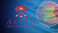 The 35th Asean Summit will be held ‪from November 2‬-4 in Bangkok.