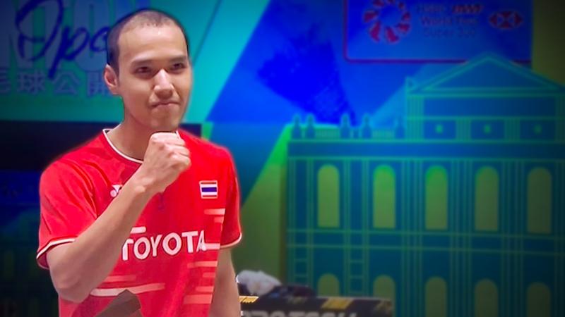 Sitthikom Thammasin