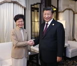 Chinese President Xi Jinping meets with Chief Executive of Hong Kong Special Administrative Region (HKSAR) Carrie Lam, who is here for the second China International Import Expo (CIIE), in Shanghai, east China, Nov. 4, 2019. (Xinhua/Ju Peng)
