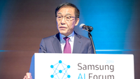 Samsung Vice Chairman Kim Ki-nam delivers a speech at Samsung AI Forum held at Samsung's head office in Seocho-dong, southern Seoul, on Monday. (Samsung Electronics)