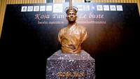 A bust of 17th-century Siamese diplomat Kosa Pan will be erected in Brest, France, on February 15 to commemorate the 333rd anniversary of his inaugural visit to that country.
