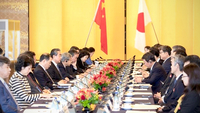 Chinese State Councilor and Foreign Minister Wang Yi and Japanese Foreign Minister Toshimitsu Motegi hold a meeting of high-level consultation mechanism on people-to-people exchanges in Tokyo, Nov 25, 2019. (PHOTO / XINHUA)