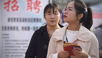 College graduates at a job fair in Fuyang Normal University in East China's Anhui province, March 16, 2019. [Photo/IC]
