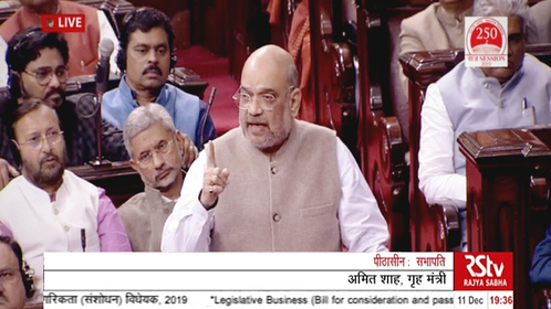 This Bill won't take rights of Muslims, it is a Bill to give citizenship not to take it back, Amit Shah said. (Photo: Twitter/@BJP4India)