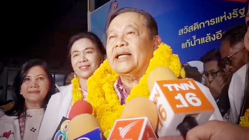 Somsak Khun-Ngern