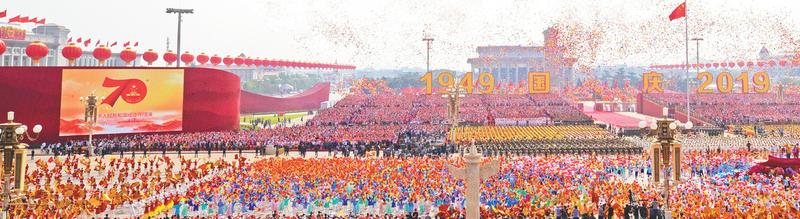 File Photo  Credit : China Daily