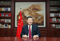 President Xi Jinping delivers a New Year address to extend New Year greetings to all Chinese, and best wishes to friends all over the world, in Beijing, Dec 31, 2019. [Photo/Xinhua]