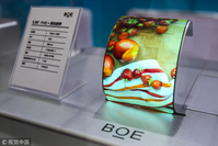 A BOE flexible display product is exhibited in Shanghai, May 12, 2018. [Photo/VCG]