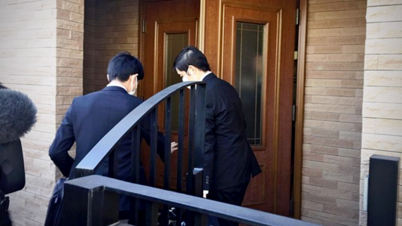 The Yomiuri Shimbun