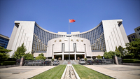 Headquarters of the People's Bank of China (PBOC), the central bank, is pictured in Beijing, Sept 28, 2018. [Photo/VCG]