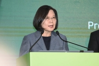 President Tsai Ing-wen reacts during an international press conference held in Taipei on Saturday. (NOWnews)