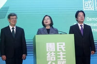 President re-elect Tsai Ing-wen speaks at an international press conference in Taipei on Saturday. (CNA)