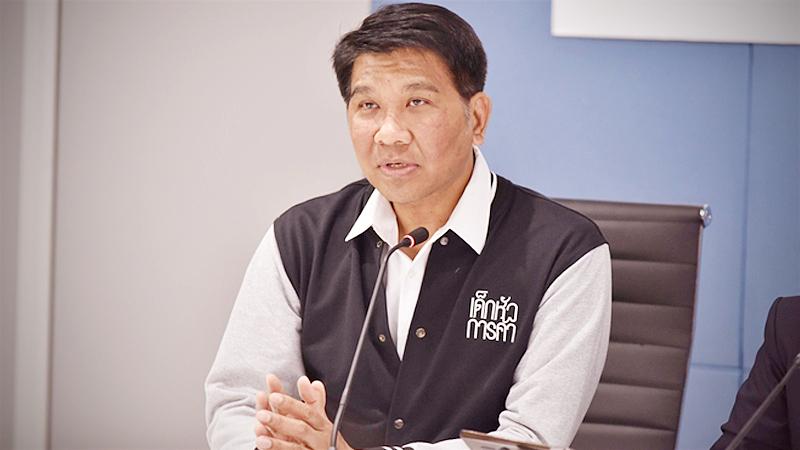 Thanavath Phonvichai