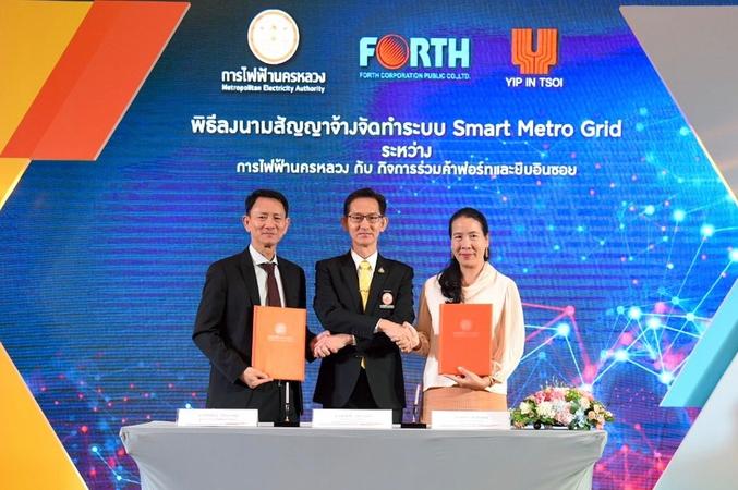 MEA enters joint venture to develop Smart Metro Grid