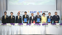 The consortium of BGRIM Power – Energy China , comprising  B Grimm Power Plc (BGRIM) and China Energy Engineering Group Shanxi Electric Power Engineering Co Ltd. (Energy China) has signed a EPC contract to build the world's largest hydro-floating solar hybrid project for the Electricity Generating Authority of Thailand (Egat).