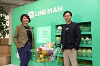 Waranan Chuangcham,left, and Jayden Kang.