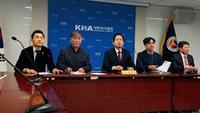 Korean Medical Association President Choi Dae-zip speaks during a briefing Sunday. (Kim Arin/The Korea Herald)