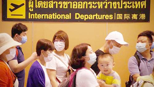 File Photo/Nationphoto