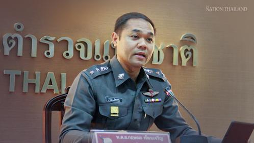 Pol Colonel Krisana Pattanacharoen, Royal Thai Police's Deputy Spokesman