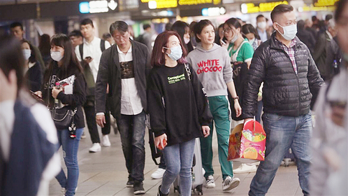 As of noon Monday, 402 suspected cases of the new type of coronavirus had been reported in Taiwan, according to the Central Epidemic Command Center. (CNA)