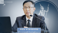 Don Nakornthab, senior director at the Bank of Thailand/ File Photo
