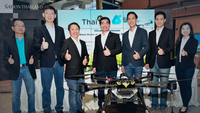 ARV and Thaicom executives last November announced an agreement to cooperate in developing cost-effective and easy-to-use drone technology for agriculture.