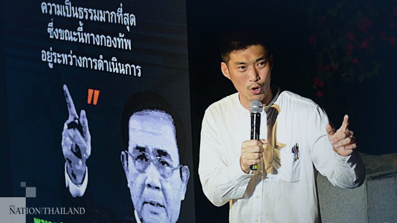 Future Forward Party (FFP) leader Thanathorn Juangroongruangkit