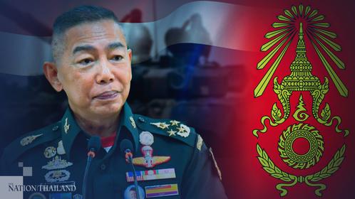 General Apirat Kongsompong