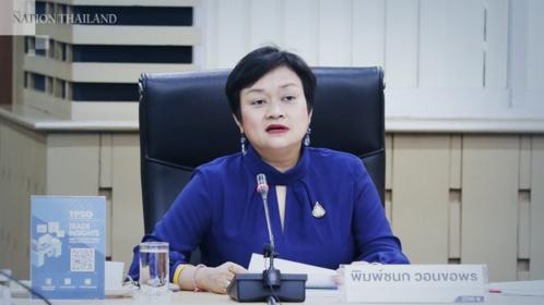 TPSO's director-general, Pimchanok Vonkorpon