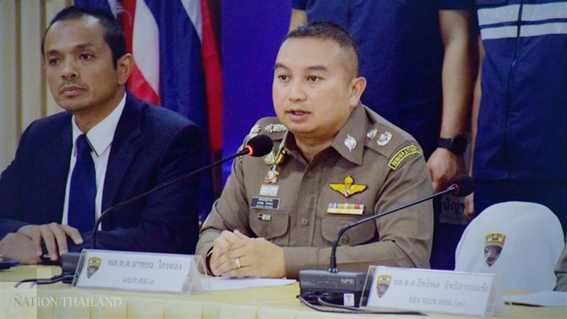 Pol Maj General Archayon Kraithong (File Photo)