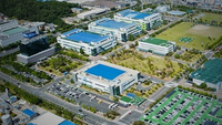 Samsung Electronics' plant in Gumi (Samsung Electronics)